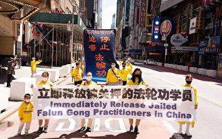 苏州市13名法轮功学员同一天遭绑架