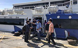 台东出现首例确诊 绿岛兰屿船班全停驶