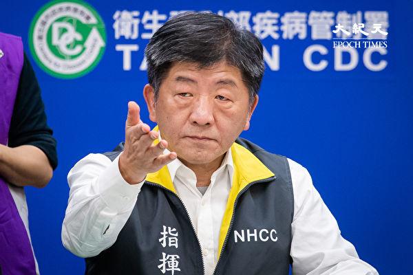 台灣7/8增18例本土病例 三級警戒延至7/26