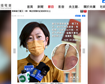 台央广电台访梁珍:乱世中看清真相就是希望