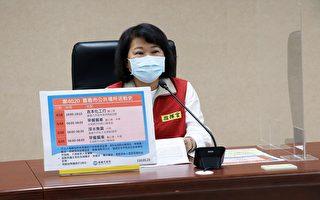 嘉义市首例本土确诊案例 感染源已厘清