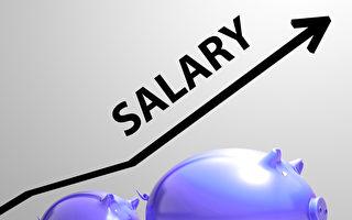 一季度西澳薪资增幅 全澳最低