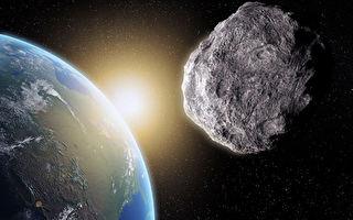 NASA模拟小行星撞地球 专家称人类无法阻挡