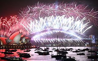 新州財長力推 悉尼跨年夜9點菸花秀或恢復