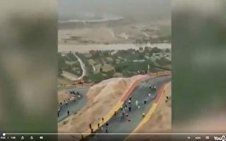 甘肃越野赛21人遇难 含多名中国顶尖跑手