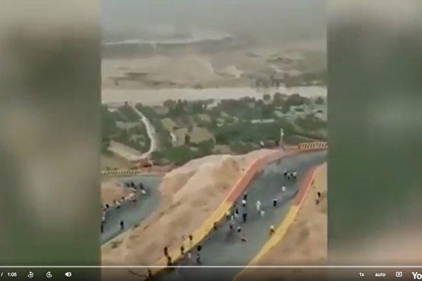 甘肅越野賽21人遇難 含多名中國頂尖跑手