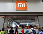 五月中国手机出货量同比降32% 连降两个月
