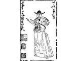 【水浒传奇】 宋江三奇梦