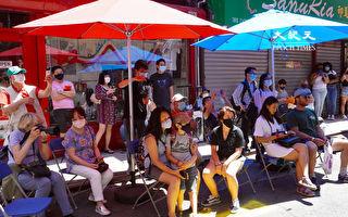 紐約華埠商改區辦音樂會 遊客如痴如醉