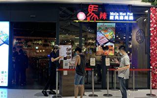 大江购物中心以外带、外送服务为主