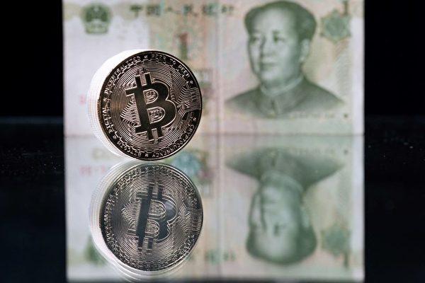中共两大动作打压 加密货币持续大跌