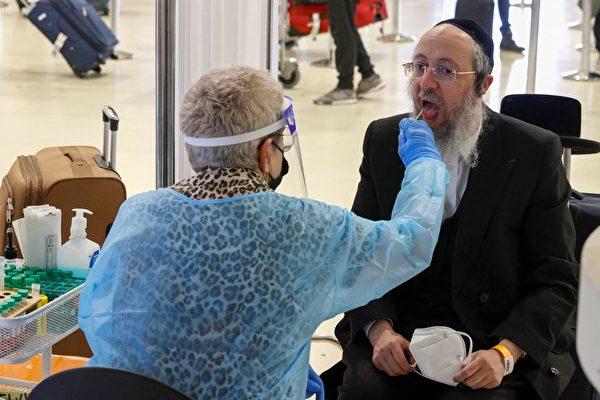 以色列日感染人數創新高 或將接種第四劑疫苗