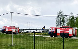 组图:瑞安航空客机遭到白俄罗斯政府劫持