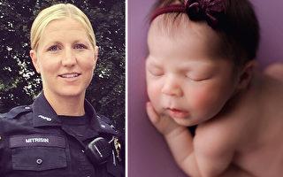 9天大嬰兒停止呼吸 賓州警察救了一命
