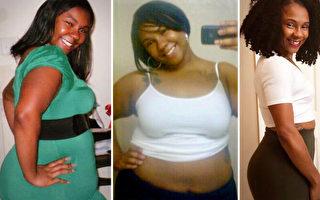 学会自律 超重妈妈减掉130磅 恢复活力