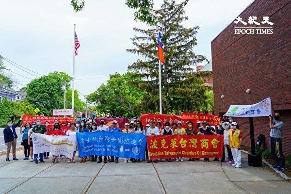 吁联合国体系接纳台湾 波士顿侨界声明