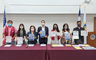 促進亞裔青年參與公共議題 社區機構29日舉辦系列講座