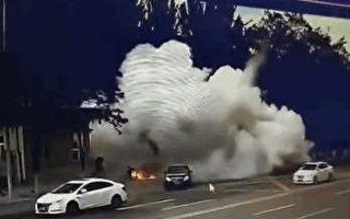遼寧阜新市政府門前突發爆炸 有人被炸飛