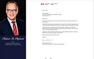 加国政要贺法轮大法日 魁省一市长亲笔书祝福