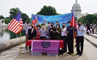 华府侨胞汽车游行 声援台湾参与世卫大会