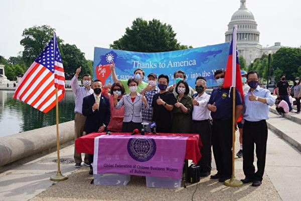 華府僑胞汽車遊行 聲援台灣參與世衛大會