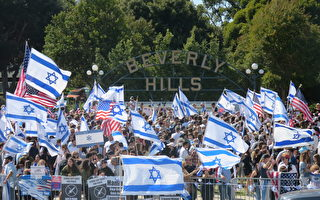 民众洛县集会 抗议对犹太人仇恨