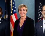 宾州参议院祝贺513世界法轮大法日