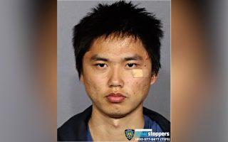 法拉盛一名24岁华裔男子周六后失踪