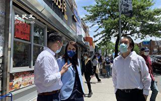 市主计长参选人访法拉盛商家  谈疫情下复苏