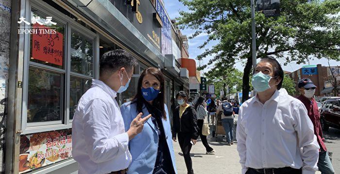 市主计长参选人访法拉盛商家谈疫情下复苏  纽约市  大纪元