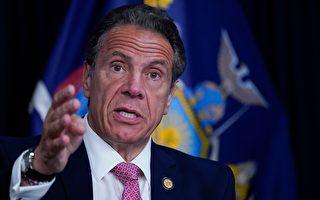 民調:認為庫默應辭職的紐約人稍有增加