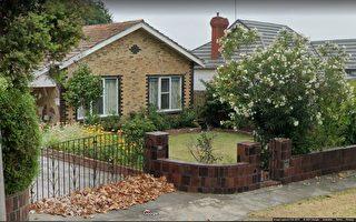 高端城區受追捧 墨爾本買家重金購破屋