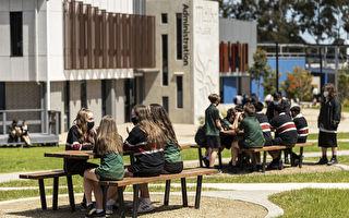 智库调查:澳人不支持激进意识渗入课堂