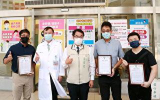 台南日本人协会送便当 为医护人员加油打气