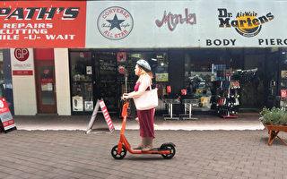 堪京Neuron滑板車出租公司將提供額外保險
