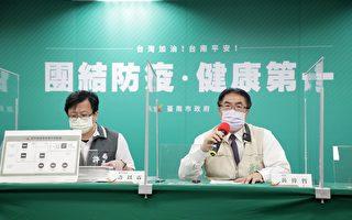 台南增10個案 為前確診者足跡衍伸案例