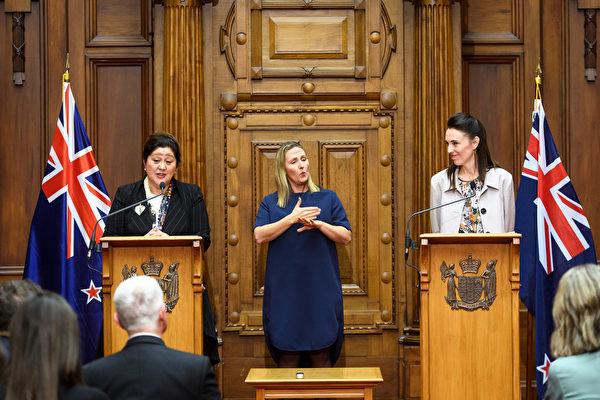 组图:新西兰总理宣布下一任总督人选