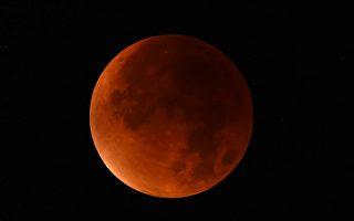 """""""超级血月""""奇观周三重现 加拿大部分地区可以观赏"""