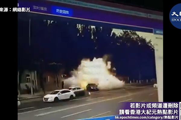 辽宁阜新政府门前大爆炸 民间质疑自杀式报复