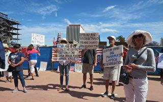橙县居民呼吁取消卫生紧急状态 停止疫苗护照