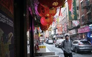 紐約市府鼓勵顧客光顧小商家  贏50元禮品卡