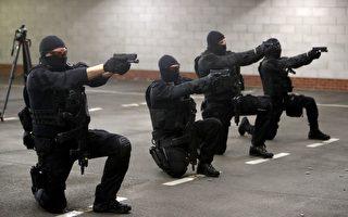 組圖:G7峰會前 英國警方展示訓練成果