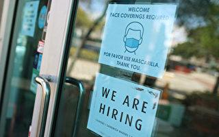 7月份亚省新增2万个全职工作