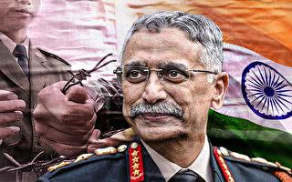 【軍事熱點】印軍新戰略 對中共實施可信威懾