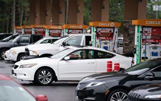 美油价涨至七年新高 无碍民众长周末出游