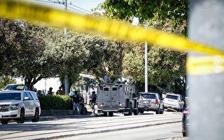 【快訊】加州硅谷爆大規模槍案 至少8死