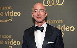 亚马逊创办人贝佐斯确定7月5日卸任CEO
