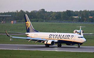 白俄羅斯「劫機」抓異議者 機上更多內幕曝光