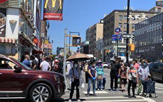 纽约州向住宅租户和小商家补助35亿元  6月开放申请