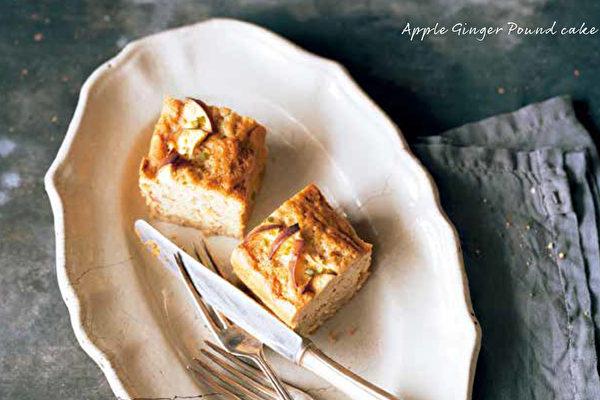 祛暑抗疫 午茶特選:蘋果生薑磅蛋糕